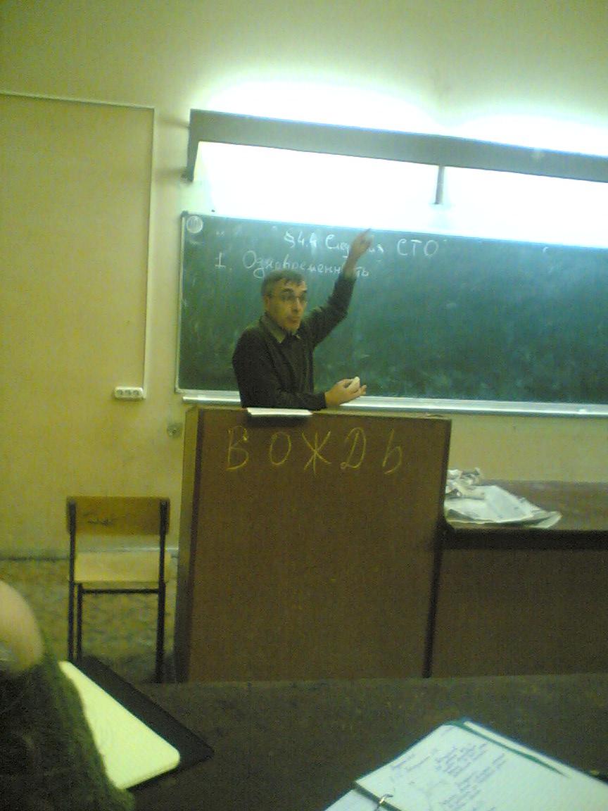 Жизнь студента в картинках (53 фото) .